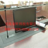供应会议桌液晶屏升降器 美格升降器系列
