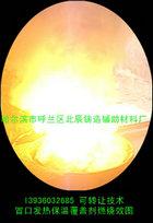 供应金井牌铝焊剂  铝热剂
