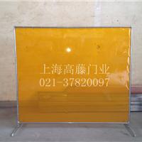 供应焊接防护帘,电焊防护屏,遮弧帘,防弧光PVC软板