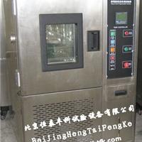 供应高低温循环湿热试验箱