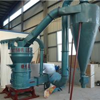 供应立式磨粉机