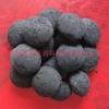 铁炭微电解填料 农药中间体废水处理