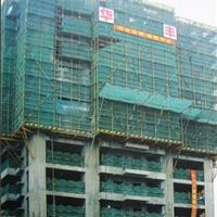 供应高空建筑施工,设备装防坠网