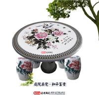 供应手绘粉彩陶瓷桌凳 喜庆陶瓷桌凳