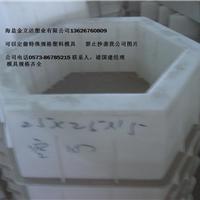 供应内植草空心六角砖塑料模具