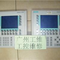 触摸屏维修厂家广州经济技术开发区人机界面维修理