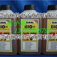 供应BIO30高温链条油  BIRAL品牌 挪威原装