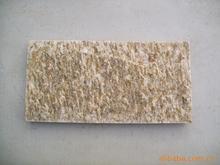 供应芝麻黄板岩