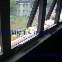 供应广州电动开窗器 智能开窗器