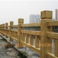 四川力达水泥栏杆/水泥护栏/仿木栏杆/铸造石栏杆