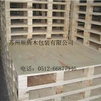 供应苏州木材、苏州包装箱