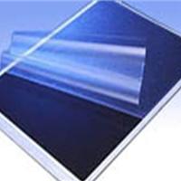 供应优质高透明双面胶供应商