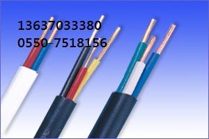 WDZA-KYJYP2-23、ZRC-KYJYP2-23电缆