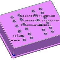 供应宣城宁千高速公路24孔盖板塑料模具