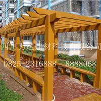 重庆水泥仿木栏杆/栅栏/花架/护栏力达建材