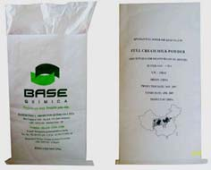 供应纸塑复合袋