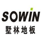 邯郸市恒诺新型建材有限公司