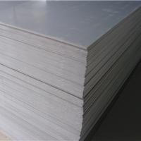 供应沈阳PVC板材、沈阳PVC管件、沈阳PVC管材等塑料建材