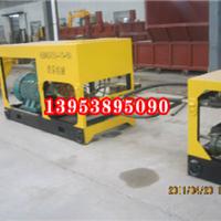 黑龙江哈尔滨防爆混凝土泵产品煤矿混凝土泵销售网络 服务与配件