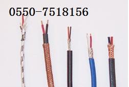 供应高温屏蔽补偿导线ZR-KX-HFP1FP1【维尔特电缆】