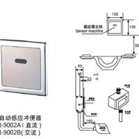 供应AR-9002A全自动感应冲水器