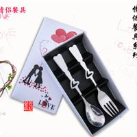 情侣主题餐具, 心形不锈钢餐具