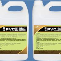 供应顺博塑胶地板保养液体蜡水