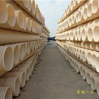 供应PVC双壁波纹管规格齐全 PVC波纹管厂家、价格