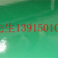供应苏州无溶剂环氧树脂防静电自流平地坪