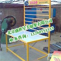 供应北京盛世星美裁膜胎展架价格,防爆膜展示架