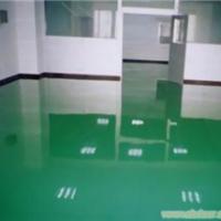 供应合肥水性环保型环氧地坪 工程