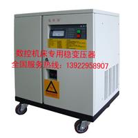 供应台湾进口大陆组装稳压器