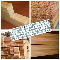 供应巴劳木,印尼巴劳木,巴劳木价格,巴劳木价钱,巴劳木厂家