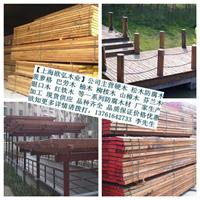 供应柳桉木,柳桉木板材,柳桉木防腐木,柳桉木价格