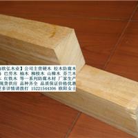 供应巴劳木,巴劳木价格,巴劳木价格,上海巴劳木价格