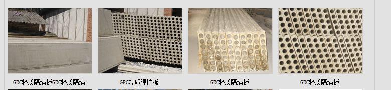 供应快硬低碱度硫铝酸盐水泥