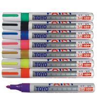 供应东洋SA-101油漆笔