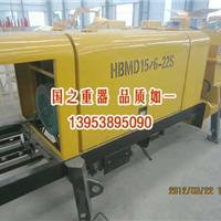 HBMD山西煤矿用混凝土泵使用范围:煤矿井下及巷道工程