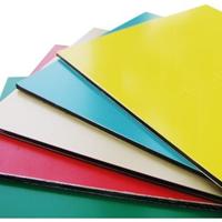 供应铝塑板上海吉祥铝塑板可提供样板颜色
