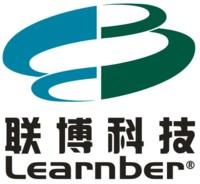 广州联博科技发展有限公司