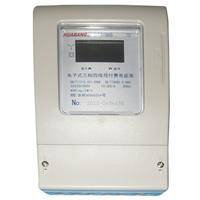 供应华信DTSY866三相四线电子式预付费电能表