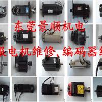 LAFERT伺服电机维修机电LAFERT编码器维修设备