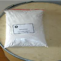 供应4-硝基邻苯二胺