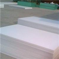 供应无毒pp塑料板、白色pp板、聚丙烯板