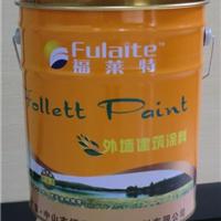 既环保且质地优良的建筑涂料--福莱特涂料