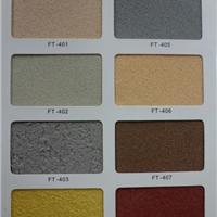 供应福莱特质感砂壁漆 质感壁砂漆