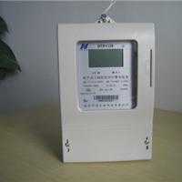 供应三相四线电子式预付费电能表|预付费电表价格