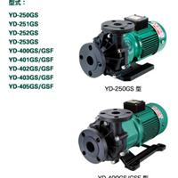 供应世界化工磁力泵YD-16GS
