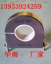 防震空调木托空调木管托空调木托76型