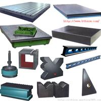 供应弯板铸铁弯板直角弯板铸铁直角弯板钳工弯板直角尺弯板